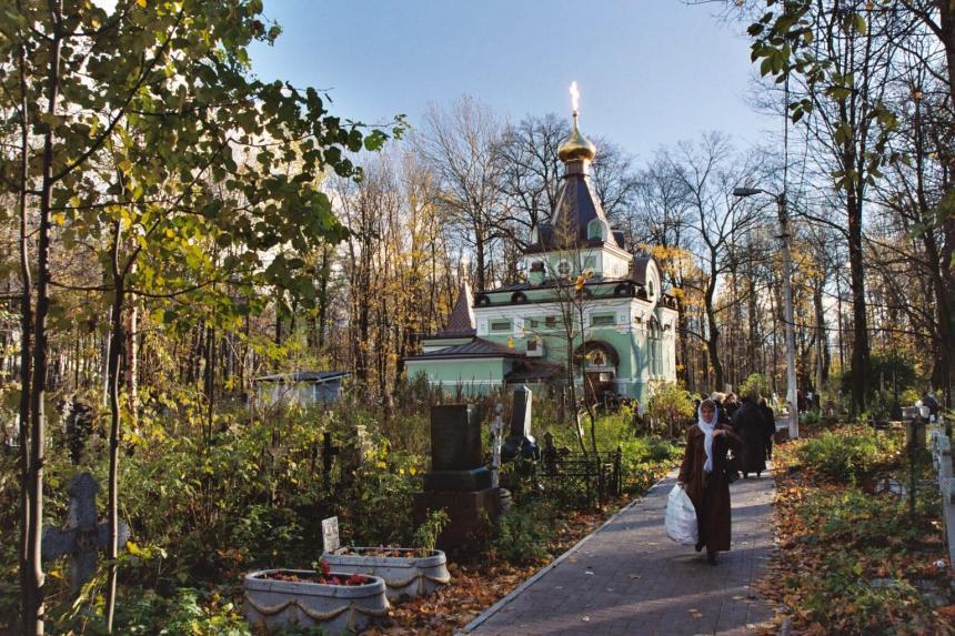 το παρεκκλήσιο της οσίας Ξ�νιας στην αγ. Πετρούπολη