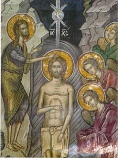 Βάπτιση Δοχειαρίου